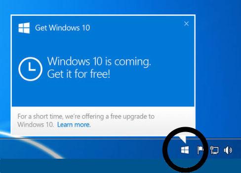 windows10-update2
